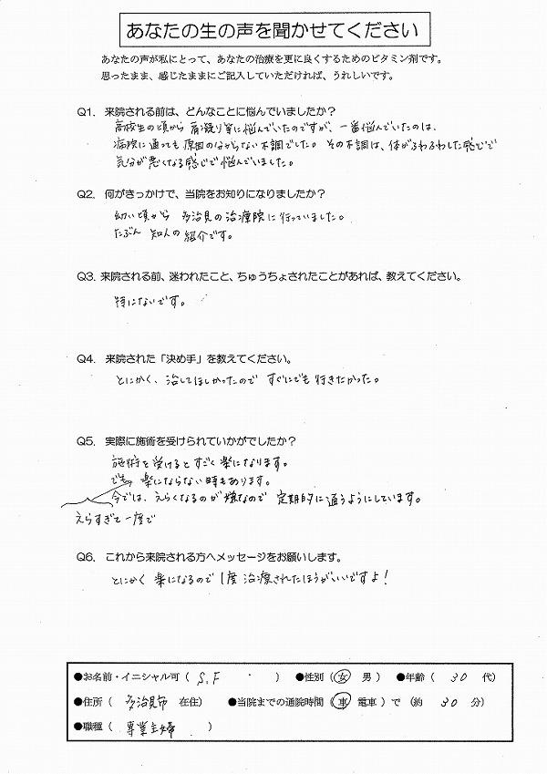 voice-013.jpg