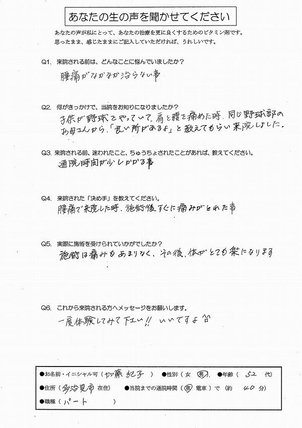 voice-057.jpg